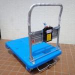 pla300-stopper-guard-nishime