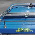 PLA150-DX-HS