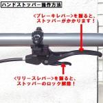 PLA250-DX-HS