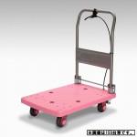 pink-pla300-dx-hs