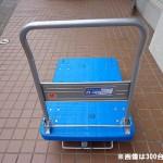 PLA150-DX ストッパー付き台車