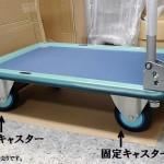suchi-rukyasuta-yyou130pai