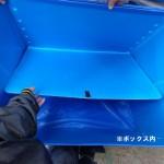 box565