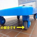 tokutokuhoiru4kosetto