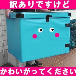 b-box300green